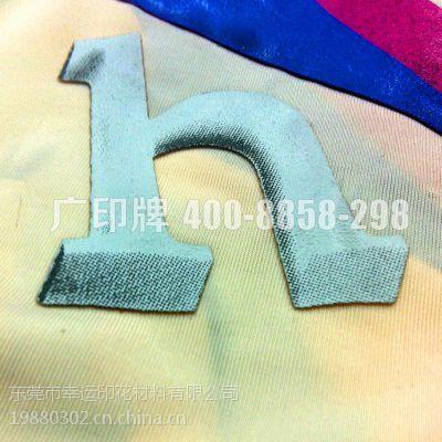 广印牌鞋材立体浆生产厂家XY-2010水性鞋材立体浆