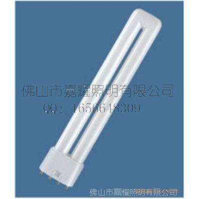 欧司朗 DULUX L 40W/954单端荧光灯 4针 高显色性