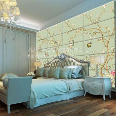 餐厅包厢软包花鸟壁画 卧室床头皮革硬包 酒店背景艺术软包壁画厂家海星