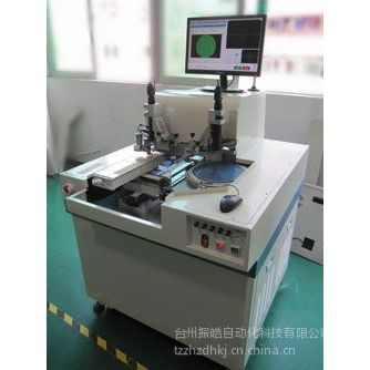 供应振皓手机摄像头模组检测,摄像头模组缺陷检测设备