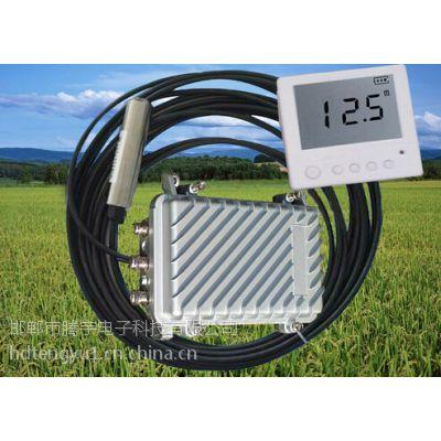 水位温度记录仪大厂家优惠价
