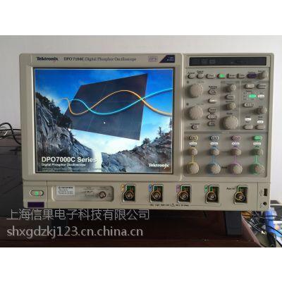 苏州DPO7104C 上海DPO7104C 1GHZ带宽示波器