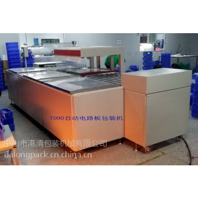 印刷电路板包装设备,印刷电路板包装机