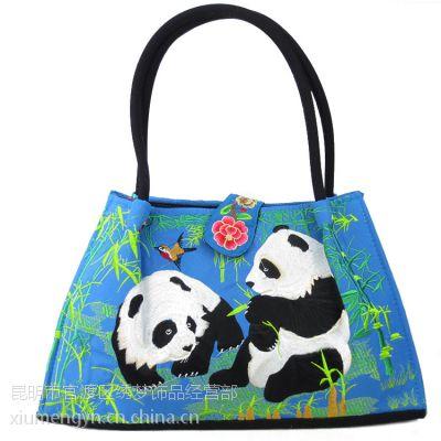 供应 云南绣梦民族风包包 刺绣大熊猫新款单肩手提两用包 女士包包 绣花包 可定做