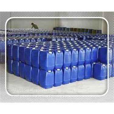 万瑞循环水除垢剂的价格是多少