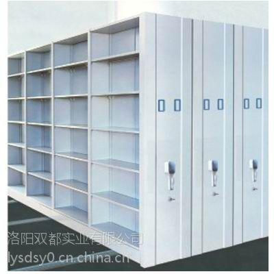 濮阳档案密集架厂家 洛阳密集档案柜定制承重85公斤/组--双都牌