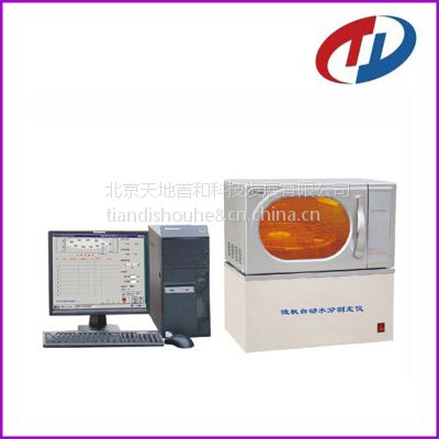 高效节能自动水分测定仪SC-3000型|焦炭行业检测仪器|煤水分监测仪天地首和