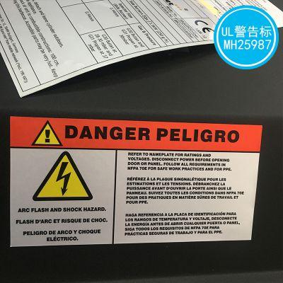 电壁炉警告语不干胶 防水PVC警告标识 UL认证厂家 专业定制标签