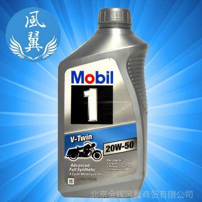 摩托车机油 美孚雷霆1号4T 20W-50 SH 0.946升 全合成摩托车机油