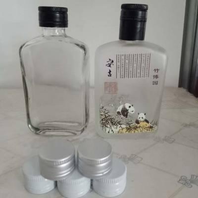 宏华玻璃瓶酒瓶 定制出口玻璃酒瓶