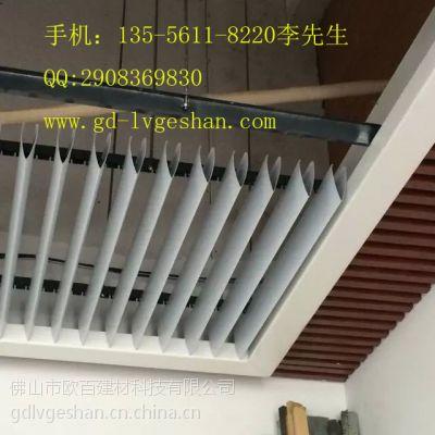 淮北天花吊顶铝挂片 款式新颖 颜色多样