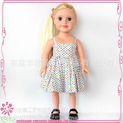 18寸娃娃 女孩玩具礼物批发 Farvision Girl裸娃doll 出口人物娃娃