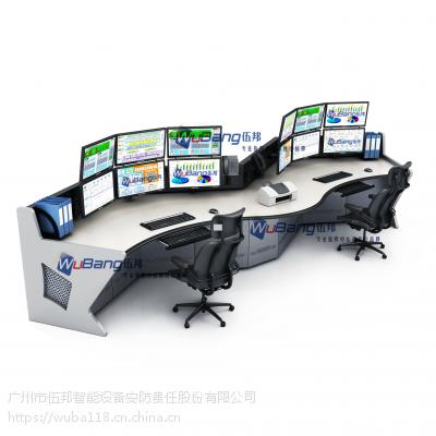 广州伍邦高档调度台厂商可定制