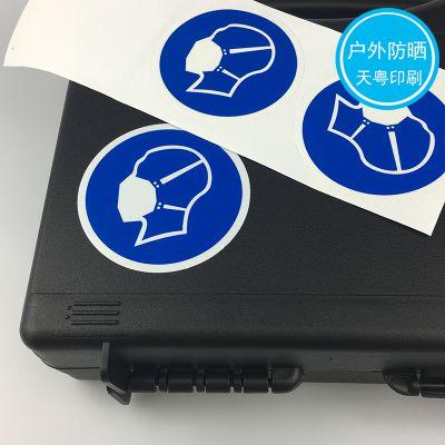 户外涂料桶不干胶标签 加粘彩色PVC标贴 防水防晒不褪色贴纸 客户定制