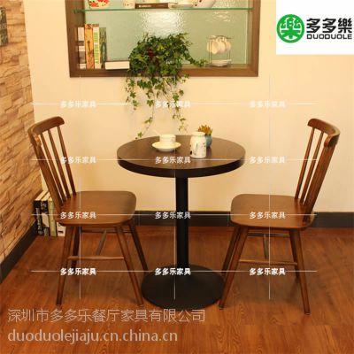 橡木餐椅简约现代白色靠背椅子酒店餐厅餐桌椅休闲实木座椅凳子