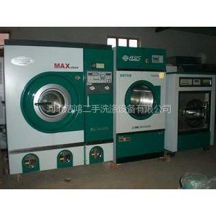 供应绿色环保型二手石油干洗机 保定洗涤皮衣二手干洗机