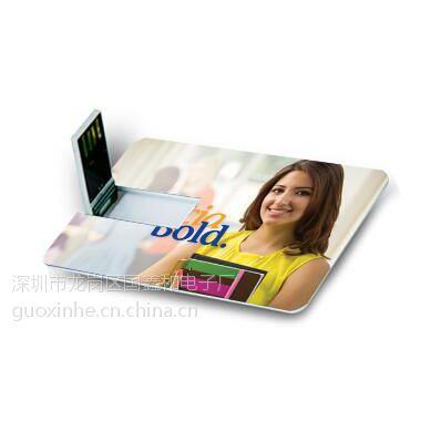 个性创意私人定制U盘定制logo 塑料双面高清彩色翻转卡片u盘