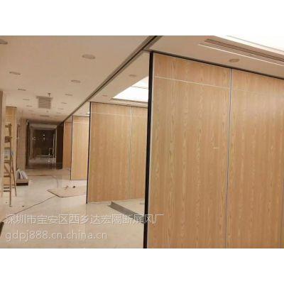 广东达宏隔断专业生产安装销售维护酒店隔断活动屏风