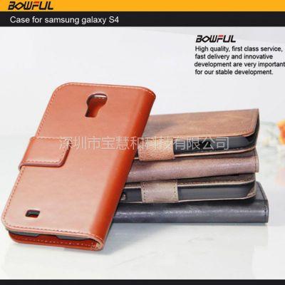 供应厂家直供 三星S4真皮手机皮套 新款上市