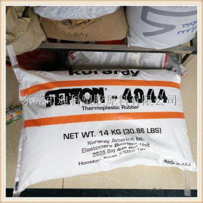耐高温SEBS/日本可乐丽/4044耐老化性sebs 塑料改性 胶粘剂弹性体