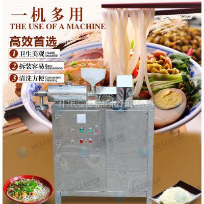 旭众牌SZ-60型全自动米粉机生产线 小型米粉机 年糕机 面条机