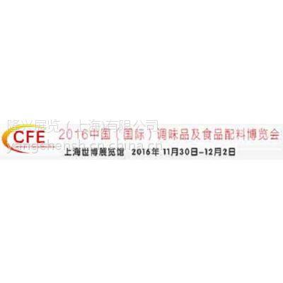 2017广州调味品展_2017中国调味品展