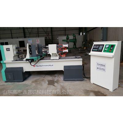 供应高密市 万方机械有限公司 提供150型多功能数控木工车床