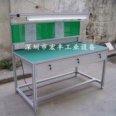 厂家直销带灯架看板抽屉式铝型材工作台 一台起订