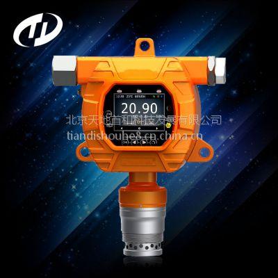 壁挂式氧气报警器TD5000-SH-O2氧含量检测仪探头|天地首和氧浓度测定仪