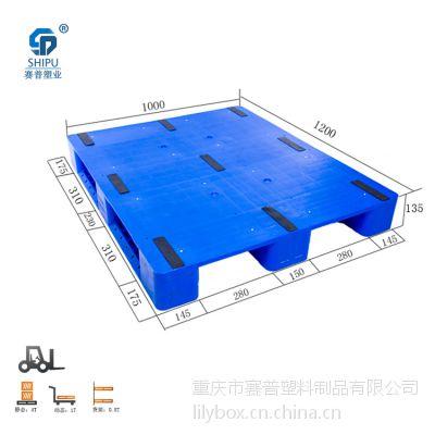 四面川字网格托盘置八钢管生产厂家