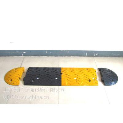 供应橡胶减速带,上海质量好的减速带,承重减速带