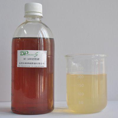 水溶性合成切削液 环保切削液厂家直销 长效防锈
