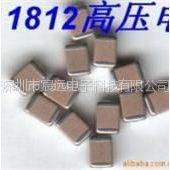 供应高压贴片电容1210-105K-X7R 200V 2.5封装环保新货