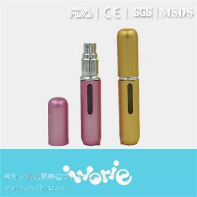 常州艾富瑞-6ml小型香水瓶、底部充喷雾香水瓶报价