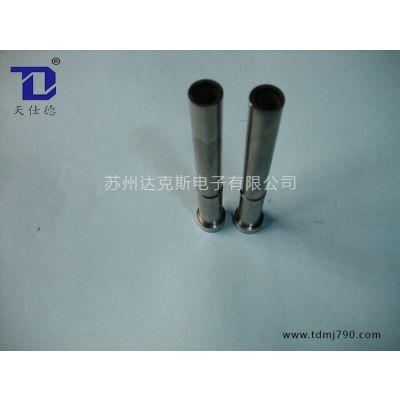 天仕德专业供应精密非标台阶推管 非标订制台阶司筒 珩磨加工