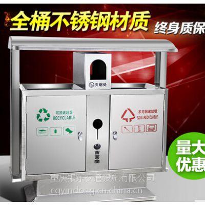 重庆不锈钢垃圾桶、重庆环卫垃圾桶果皮箱