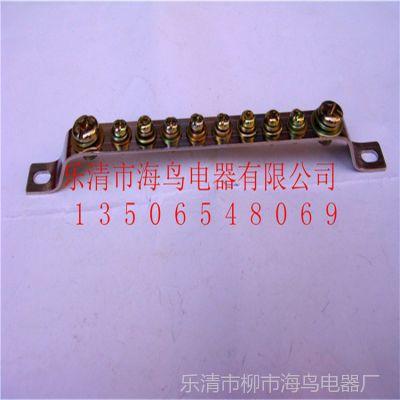 供应铜汇流排 电气汇流排 接线端子排 零线排 10位 十位 铜排 2*15 汇流排1p c45