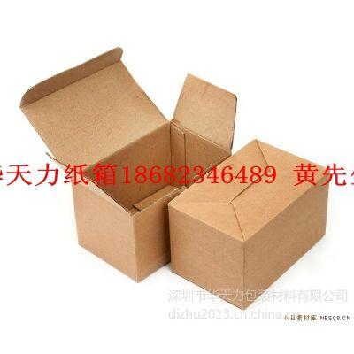 供应深圳龙华家具纸箱特大纸箱供应大浪纸箱厂
