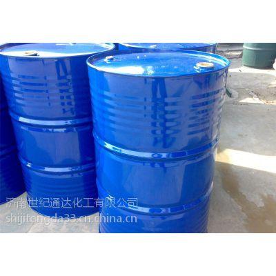现货供应锦州石化99.9%异丙醇