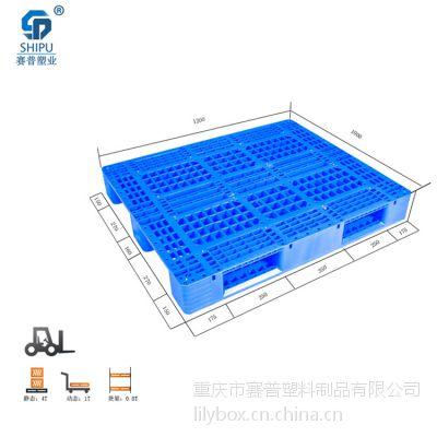 川字网格托盘置八钢管托盘生产厂家