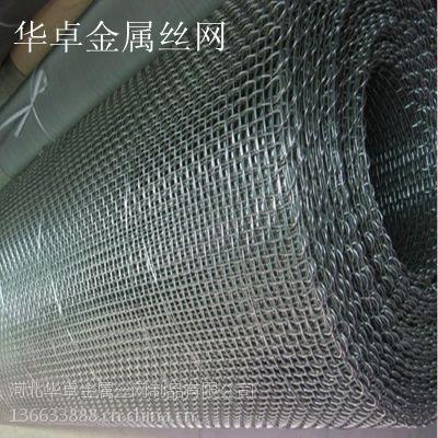 定做2-635目耐腐蚀321不锈钢丝网,310S不锈钢过滤网
