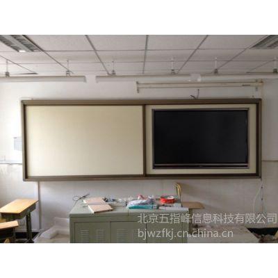 供应北京五指峰无尘教学板米黄板亚光白板微光量子板