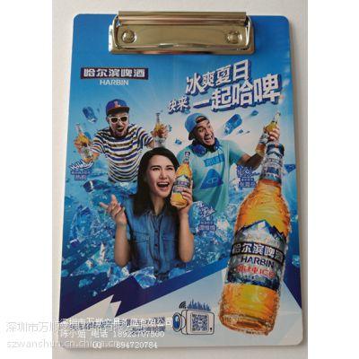 万顺供应A5板夹 PVC菜单夹 塑料酒水夹 双面彩印