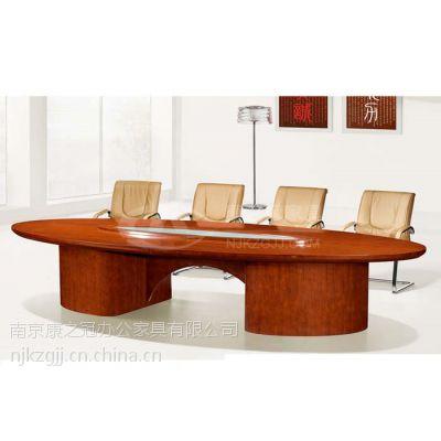 供应南京康之冠办公家具实木会议桌,会客桌