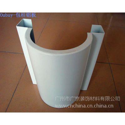 建筑包墙聚酯漆铝单板 异形铝单板广州欧佰厂家专业定制