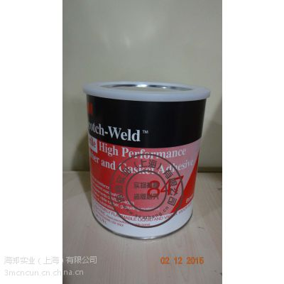 3M 847 橡胶封边胶粘剂 食品级 耐高温 无气味 胶水 胶粘剂