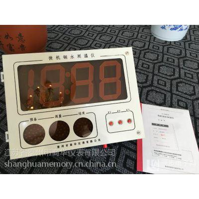 广东 钢厂专用 大屏幕测温仪