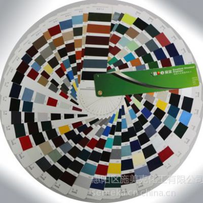 供应供应施美克化工--底漆,清漆,干剂,固化剂,稀释剂,原子灰,腻子,