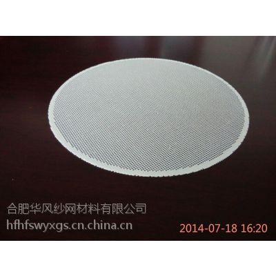 华风 专业研发纳米硅胶蒸笼垫 食品级纳米硅胶蒸笼垫 安全*** 国际卫生检测