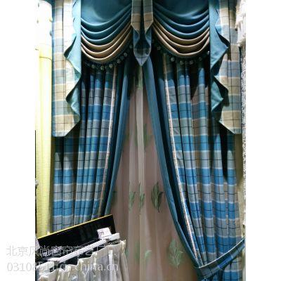 紫竹院窗帘定做风尚15110130695